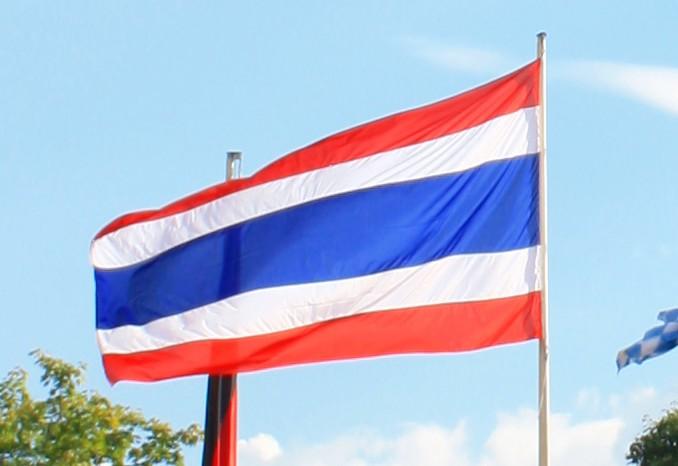 2012_Flag_of_Thailand
