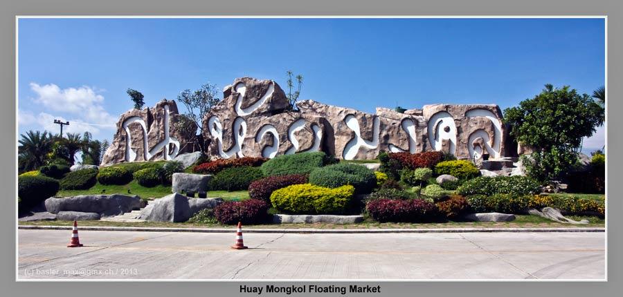 Huay Mongkol Floating Market
