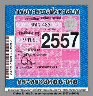 strassenverkehrssteuer-2557-PICASA-THAI-HIT4-75bpi