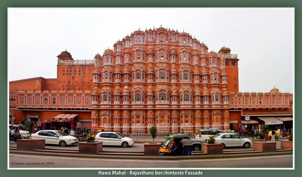 Jaipur: Mawa Mahal