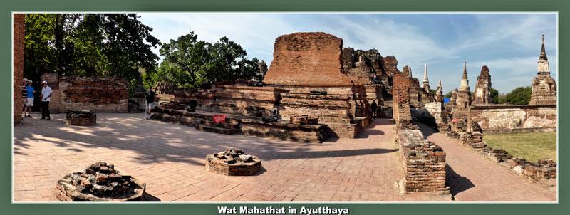 Ayutthaya: Wat Mahathat