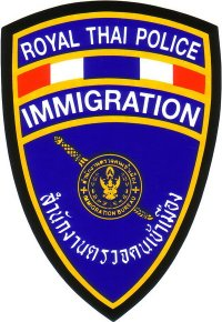 Immigration Label