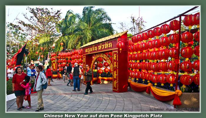 7. Feb. 2016: Hua-Hin Chinesisch Neujahr (Silvester) Pone Kingpetch Platz