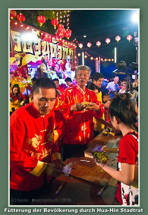 7. Feb. 2016: Hua-Hin Chinesisch Neujahr (Silvester): Essen durch Gemeinderat Hua-Hin